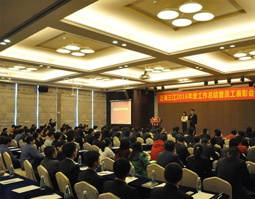 SANJIANG Held 2016 Annual Work Summary and Staff Commendation Conference Solemnly