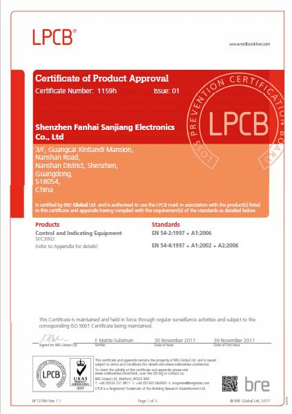 Congratulations - Sanjiang Gets LPCB certificate for its Fire Alarm System