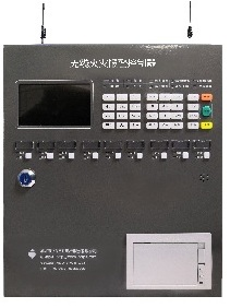 Wireless fire alarm control panel