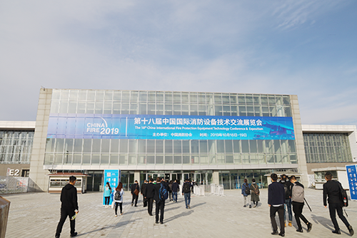New products, new concept!   Fanhai Sanjiang present at China Fire 2019 with new A series produts