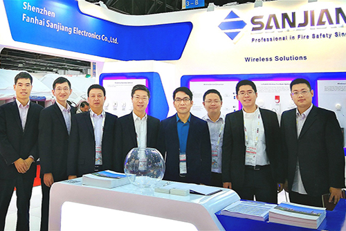 INTERSEC 2018 – What's on in Sanjiang booth