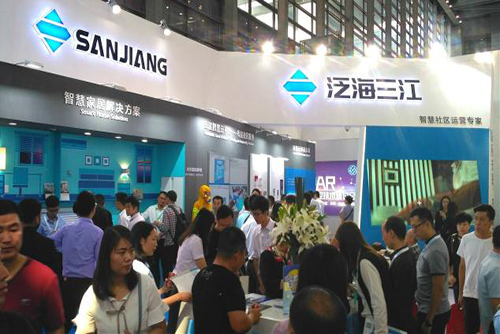Sanjiang Attends the CPSE 2017